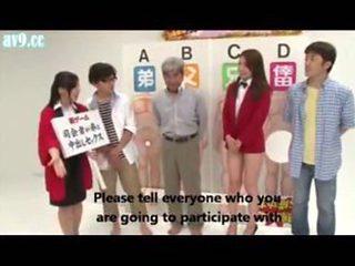 Lee Koda Game Show Prt1