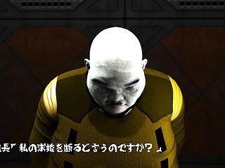Space Amado Beef Slave Girl Dispatch Tsutomucho