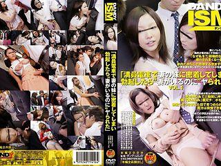 Amazing Japanese model Yuri Honma, Misaki Kuroki, Hitomi Hoshino, Airi Minami in Crazy bus, natur...